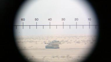 Tun autopropulsat M-109 A6 Paladin, modelul pe care SUA intenționează să-l vândă Taiwanului