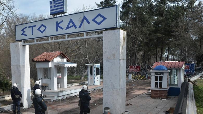 Punct de fontieră dintre Grecia și Turcia.