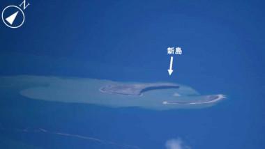 insula japonia