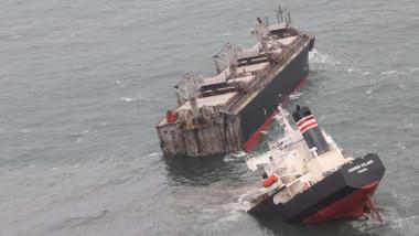 nava esuata japonia mare