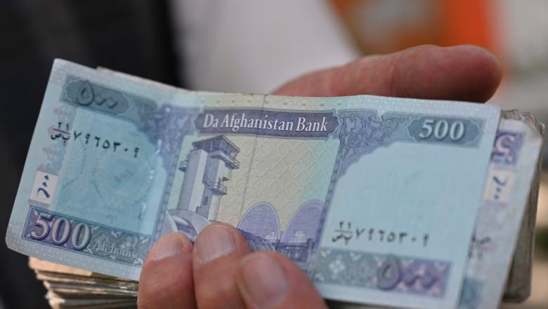 afganul bancnotă