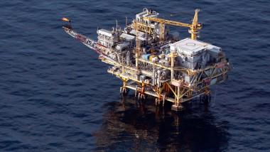 Platformă petrolieră.