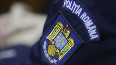 Ecuson al Poliției Române.