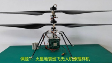 mini elicopter china marte