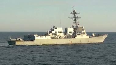 Distrugător al flotei SUA în Marea Japoniei