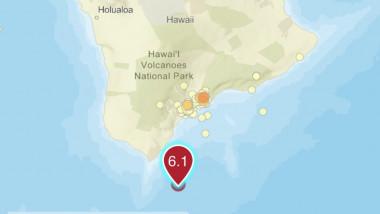 cutremur hawaii