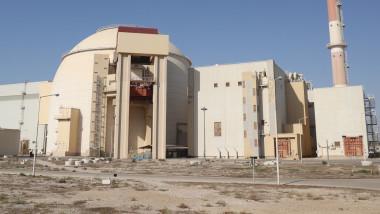 Centrală nucleară din Iran.