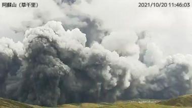 eruptie vulcan in japonia