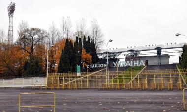 Ukrainian League: FC Karpaty Lviv v FC Metalurh Donetsk