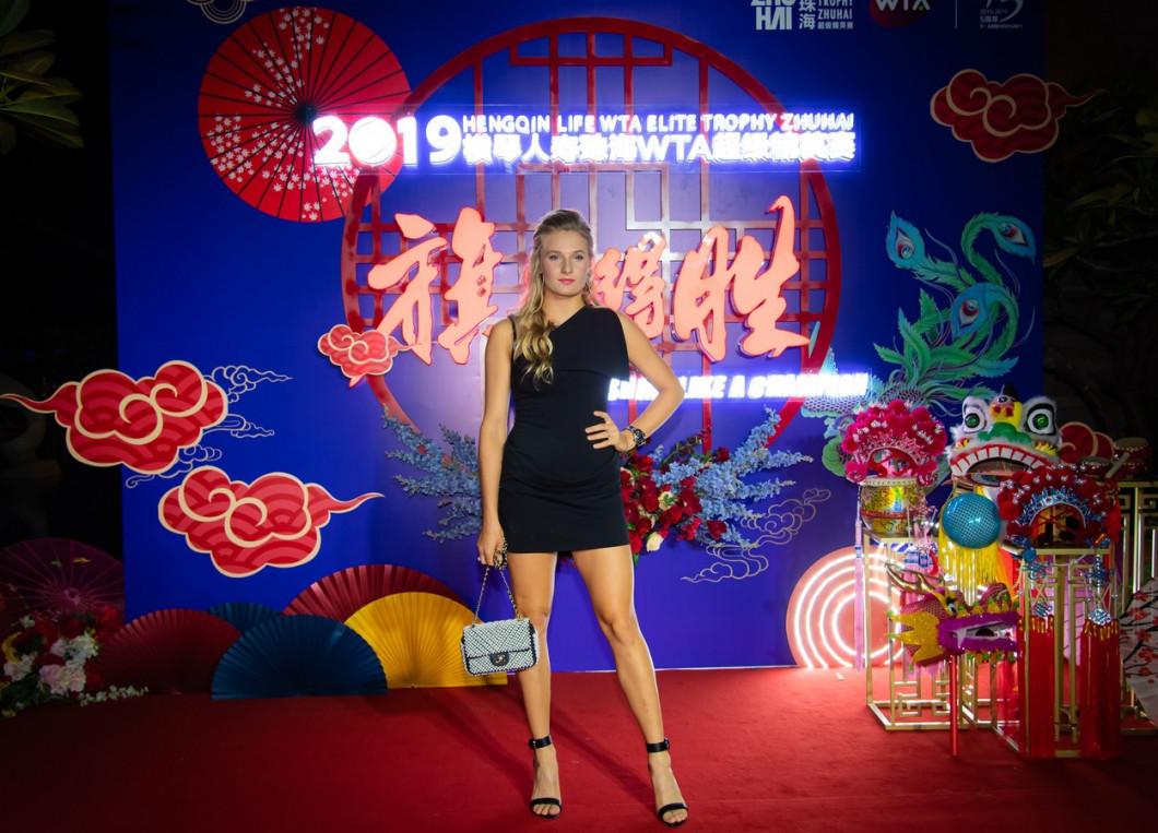 WTA Elite Trophy, Tennis, Players Party Zhuhai, China - 21 Oct 2019