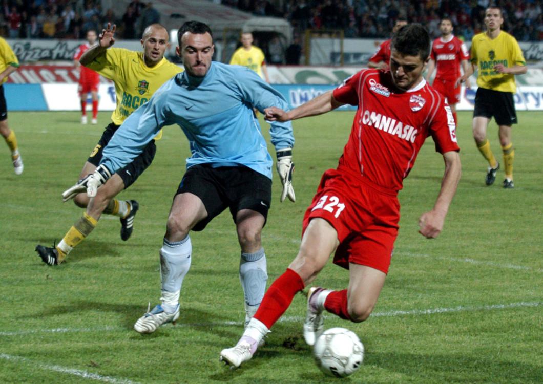 FÚTBOL: DINAMO BUCAREST-FC VASLUI 1-2, DIVISIÓN A (13.05.2006)