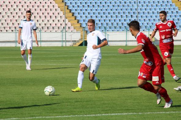 Iulian Rosu