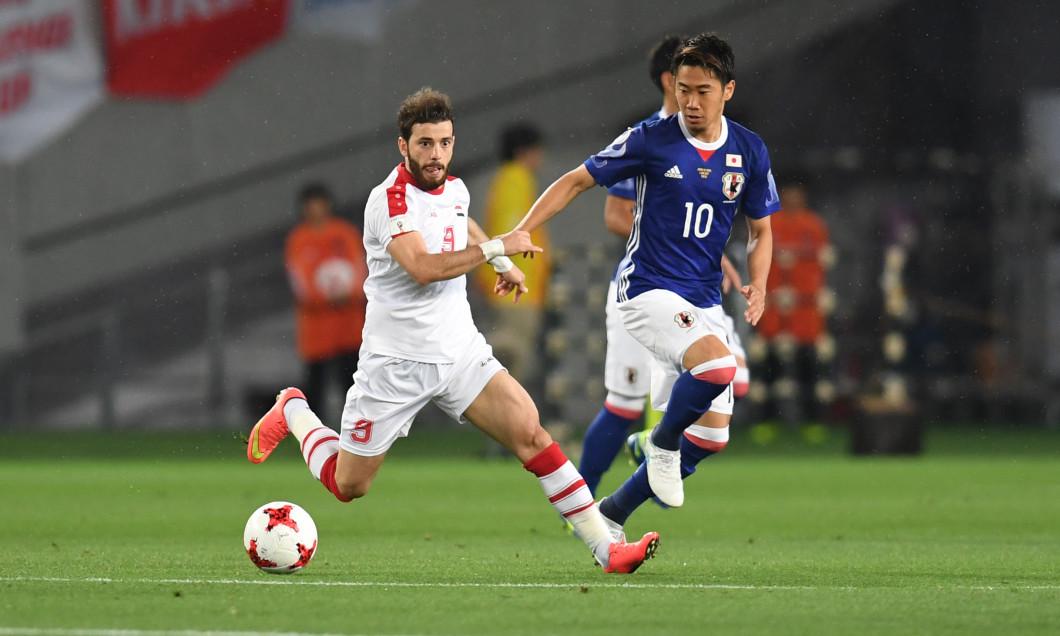 Japan v Syria - International Friendly