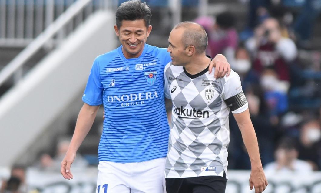 Soccer : 2020 J1 League : Yokohama FC 2-1 Vissel Kobe