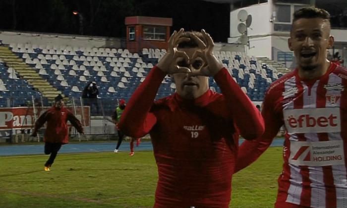 ciprian rus gol