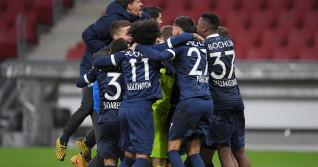 1. FSV Mainz 05 v VfL Bochum - DFB Cup: Second Round