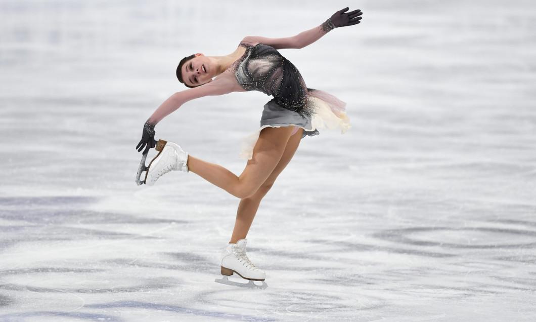 ISU World Figure Skating Championships 2021