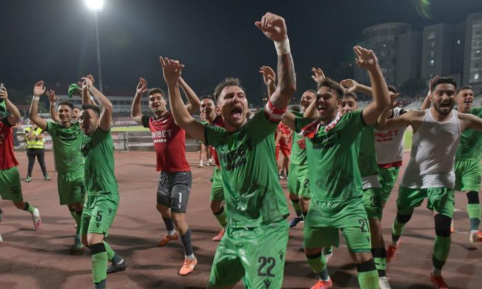 FOTBAL:DINAMO BUCURESTI-FC VOLUNTARI, LIGA 1 CASA PARIURILOR (19.07.2021)