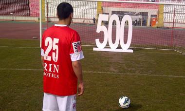 danciulescu 500