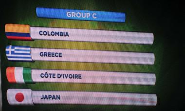 columbia grupa grecia