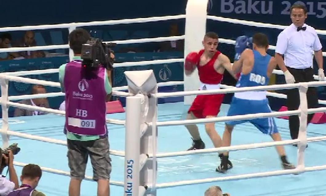 box Baku