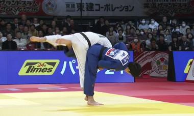 captura judo japonia
