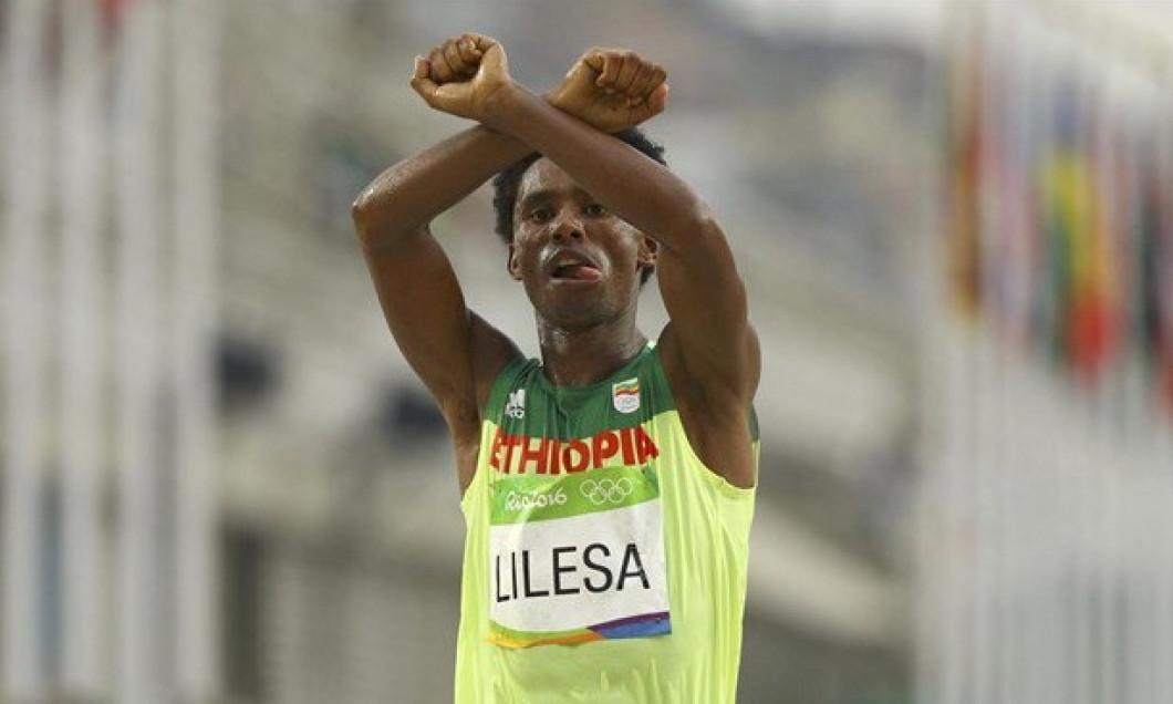 etiopian prima 1