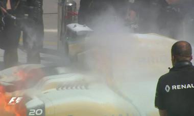 captura foc F1-1