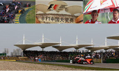 f1 china preview