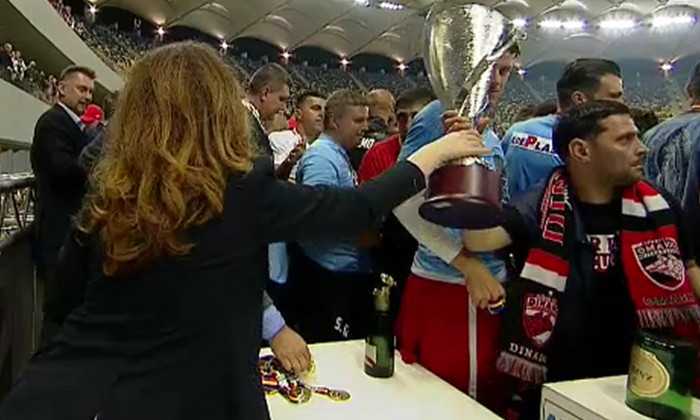 sup trofeu 3