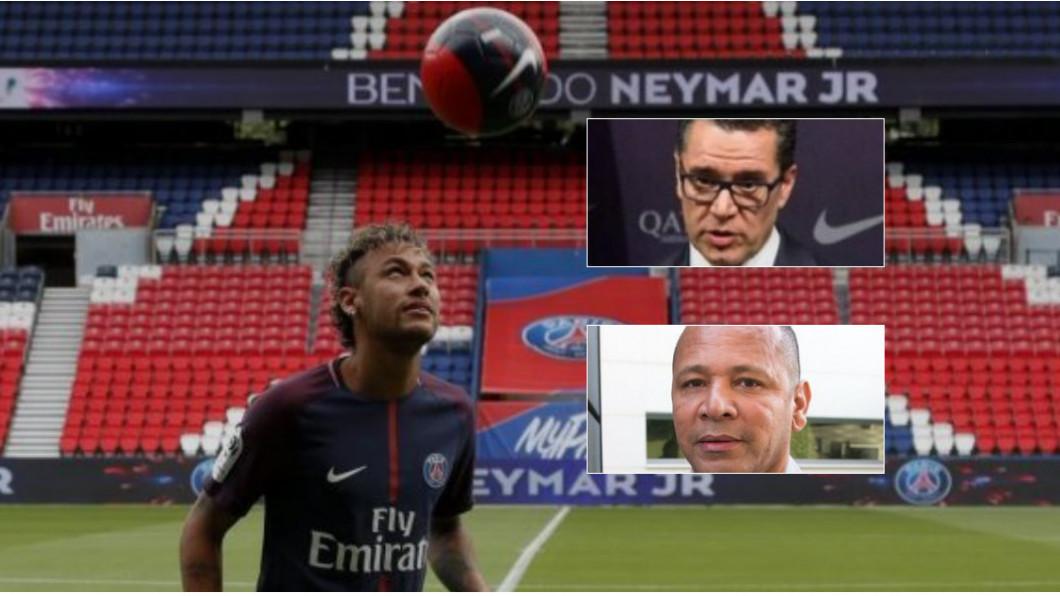 neymar comision ta.su