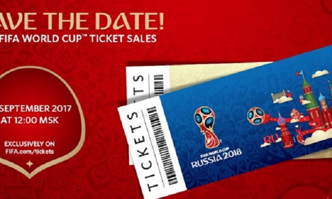 bilete cm2018 rusia