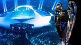 tragere ucl