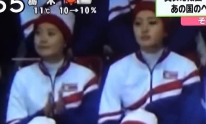 Coreea de Nord 1