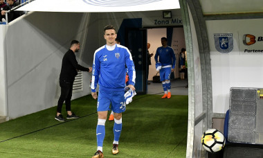 Florin Gardoș iese de la vestiar