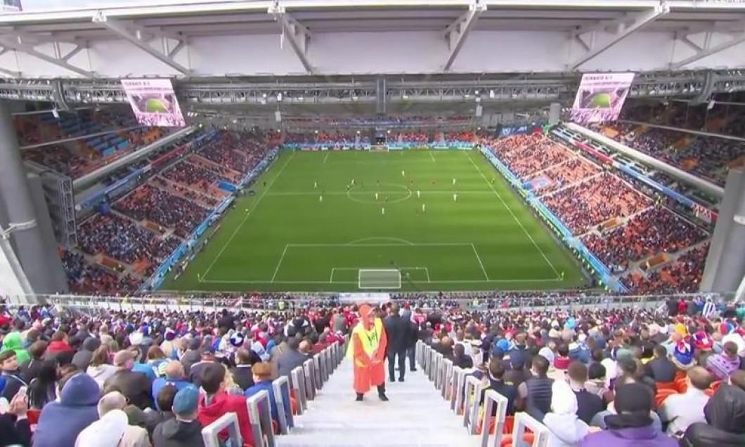 stadion rusia