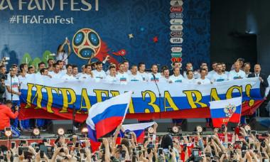 primire rusi