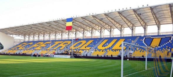 stadionul ilie oana gol
