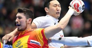 Japonia CM de handbal 2019