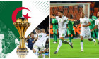 collage algeria