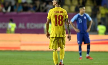 Stoian