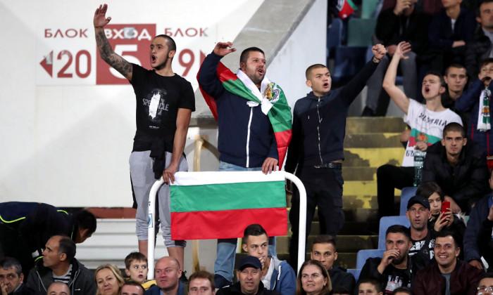 fani Bulgaria