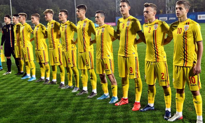 România U17