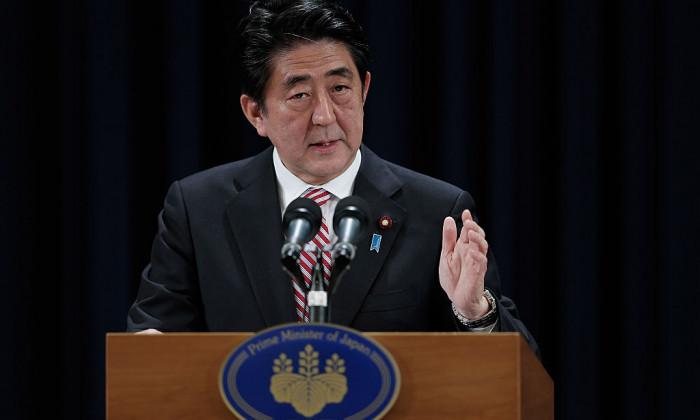 Japanese Prime Minister Shinzo Abe Press Conference