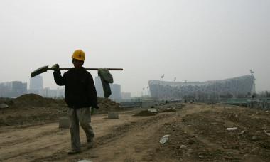 Beijing National Stadium To Be Opened