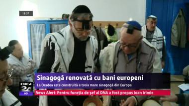 20121227 20sinagoga-40825