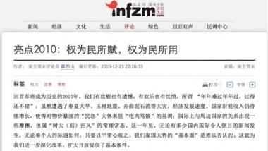 Jurnaliștii chinezi protestează pentru că le sunt modificate editorialele