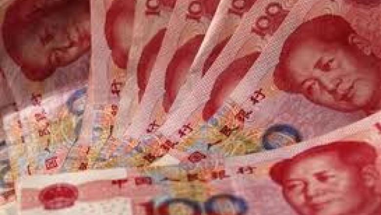 yuan-51995