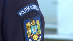 politie 20digi24-52737