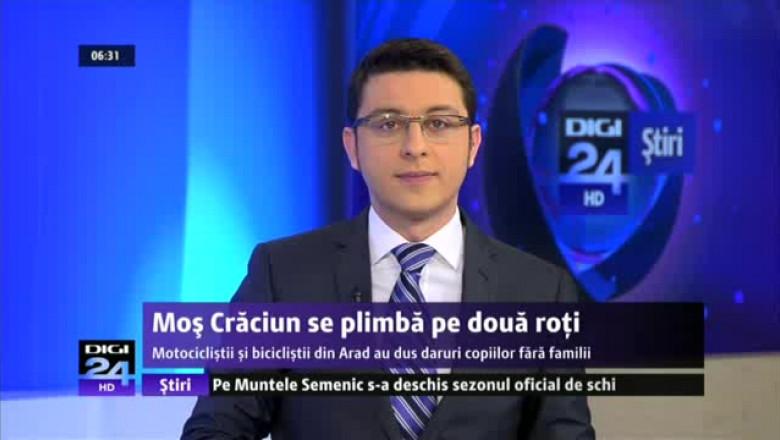 20121223 20mcdouaroti-40138